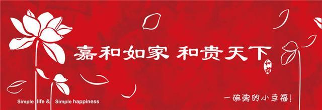 小吃连锁加盟店十大品牌!插图8