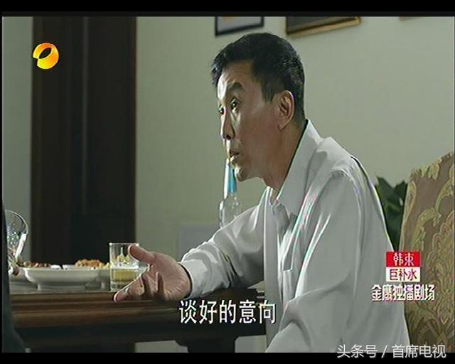 人民的名义大结局:李达康激怒易学习 上任三天影响京州经济