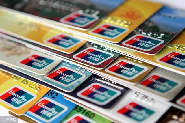 网上申请信用卡注意事项的分享