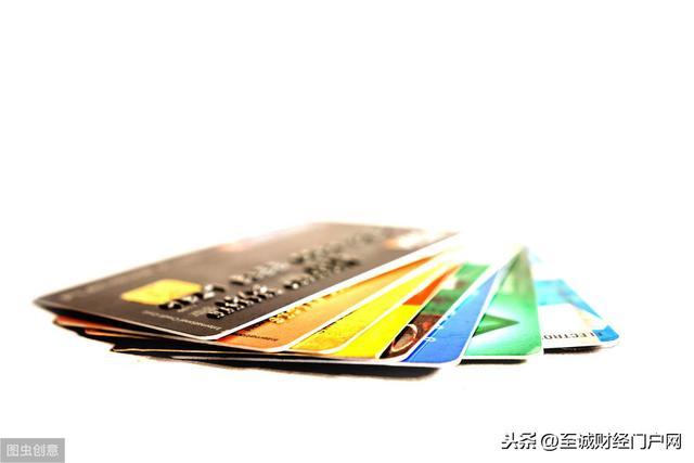 常见的信用卡办理方式,哪一种才是最好的?