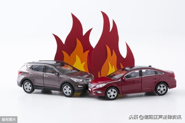 发生交通事故,如何把损失降到最小?