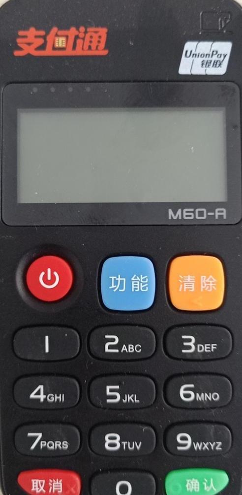 pos机攻略解读!大POS机-电签POS机-手刷POS机PK,哪个更有优势?
