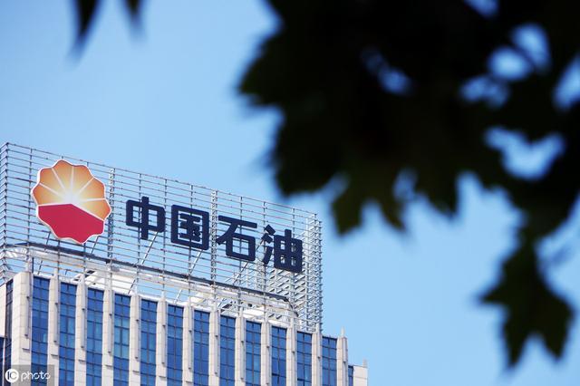 巴菲特买中国石油赚了35亿,散户却被套牢12年!还有希望解套吗?