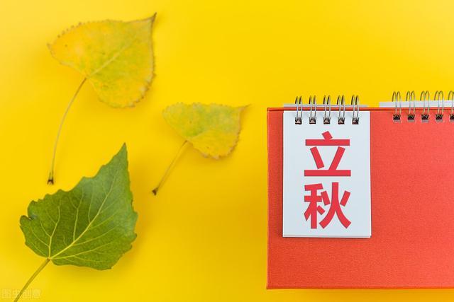 我的关键词 上联:挥别夏日迎秋语(邀下联?)篠崎ミサ  新闻