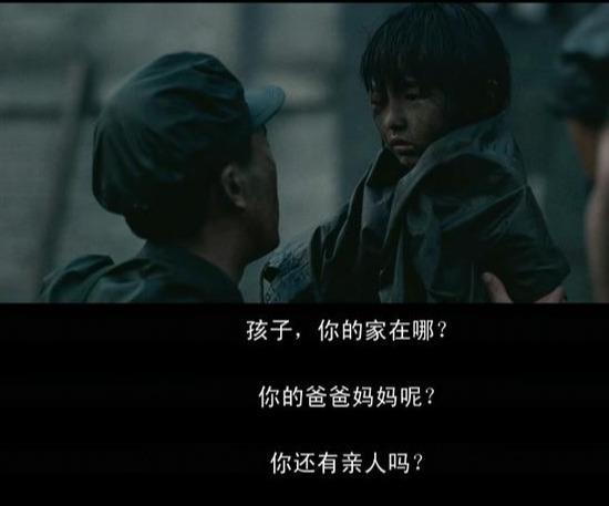 《唐山大地震》:女儿,妈妈选择救弟弟,不代表不爱你