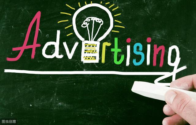 「5种短视频营销方式解析」让小白玩转短视频广告