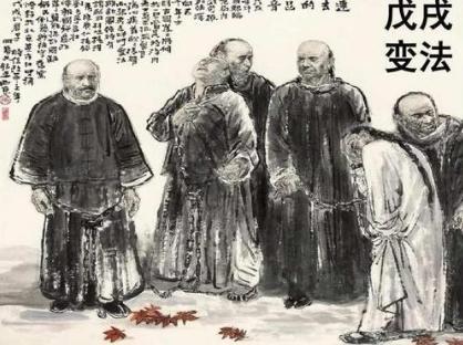 戊戌六君子被杀死时,为什么百姓都纷纷拍手叫好