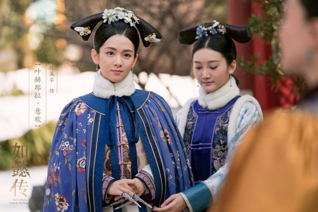 盘点影视剧中清朝后宫嫔妃的十大姓氏