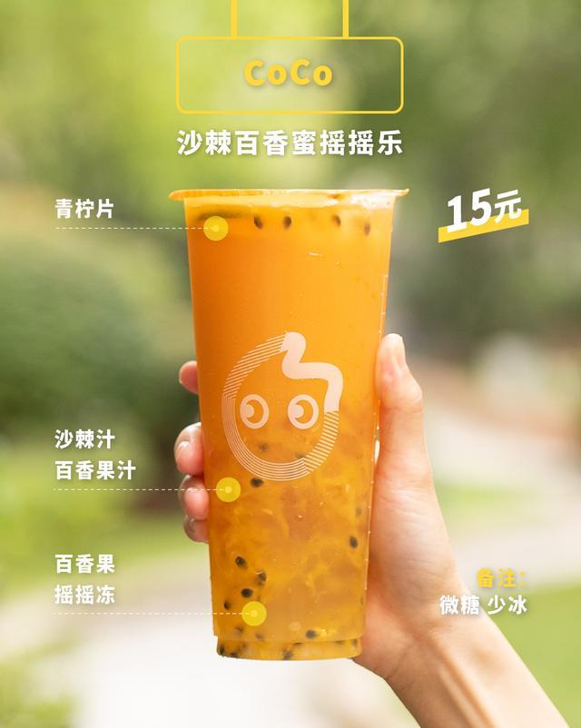10家当红奶茶店的35杯夏季限定,好喝的单品在这里