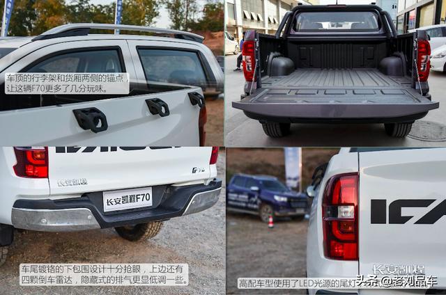 长安凯程F70宽体皮卡,内饰智能化和舒适性很有法国标致车的影子