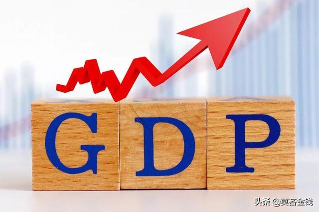 中国人均gdp是什么意思(如何通俗理解人均GDP的含义)