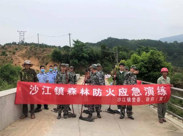 沙江镇:应急演练提前再备战,未雨绸缪筑牢安全防护网