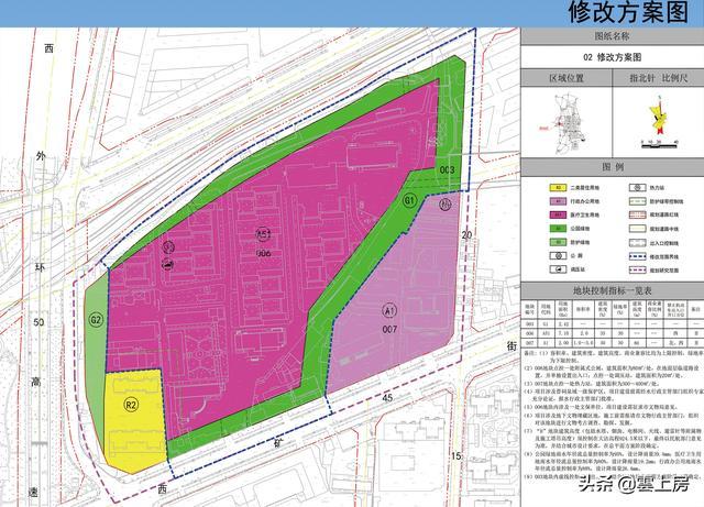 万柏林04片03街区006等地块控制性详细规划修改方案(草案)公示