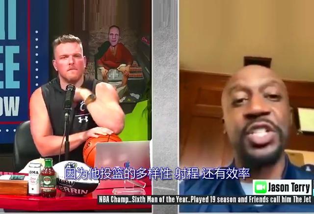誰是NBA最純正的射手?噴氣機:相比於Curry雷槍等人,他擁有射手的一切優點!-黑特籃球-NBA新聞影音圖片分享社區