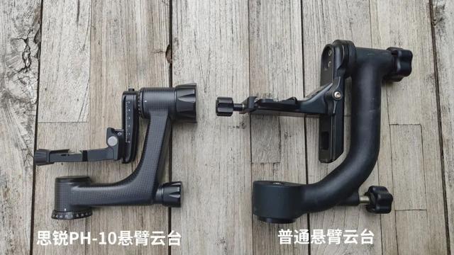 更轻,更小!一款适配微单市场的悬臂云台正式面市