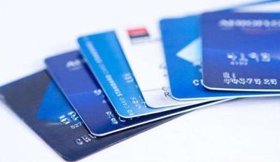 邮政信用卡好申请吗?需要什么申请条件?小白速看!
