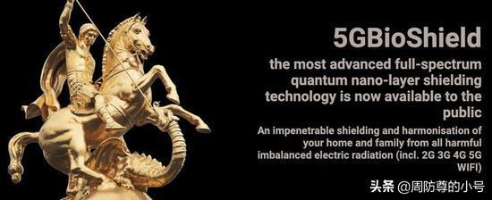 反5G联盟是什么?弱小和无知不是生存的障碍,傲慢才是