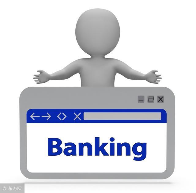 各大银行信用卡积分的有效期和查询方法!