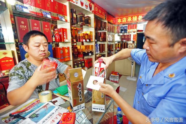乡镇上的烟酒茶叶专卖店顾客寥寥无几,为何不倒闭?靠什么赚钱?
