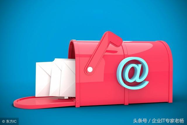 开源ERP Odoo邮件发送失败问题解析