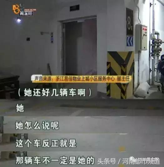 浙江一小区电梯里常有恶臭,监控视频让人气愤:时髦女子脱裤子大便