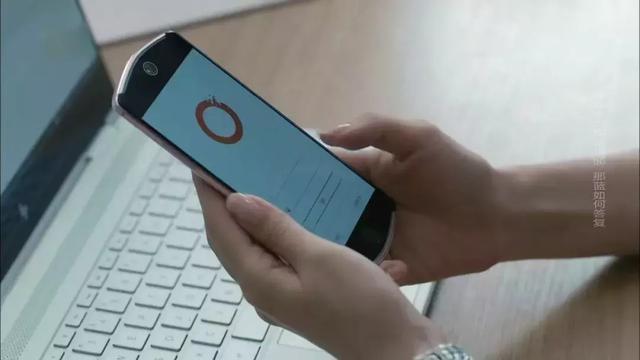 魔晶软件在现实叫什么,魔晶蹿升App社交榜第二