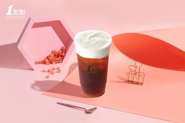 一点点奶茶加盟费用、加盟条件公布(2020年最新)