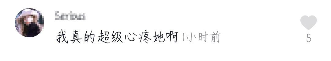 关晓彤自曝20岁第一次被人骂哭,疑与鹿晗恋爱承受太多压力