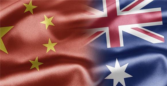 """""""澳大利亚经济恢复需要最大贸易伙伴中国""""澳商界担忧两国局势"""