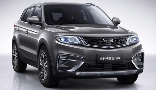 售9.98万元起 搭载1.8T发动机 2020款吉利博越百万款正式上市