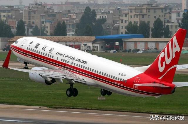 南阳机场首开直飞鄂尔多斯航线,每周一三五各一班