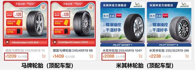 加价3千元购车,2020款传祺GS8赠你4万元配置升级包
