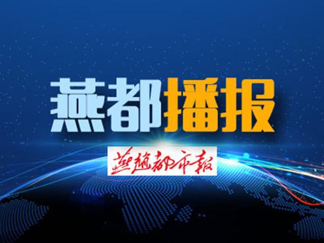河北借力北京非首都功能转移推动跨越发展