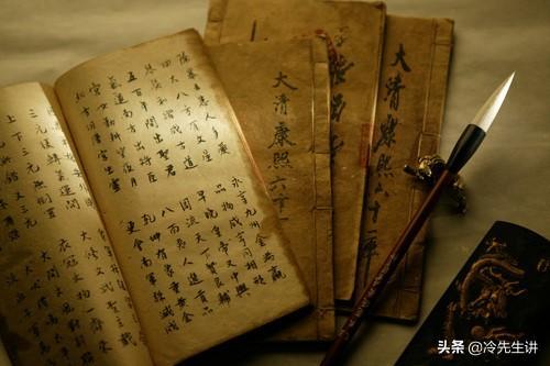 25部风水经典著作,宅经、葬书、撼龙经