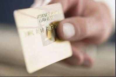 办理大额信用卡的4种技巧,方便实用