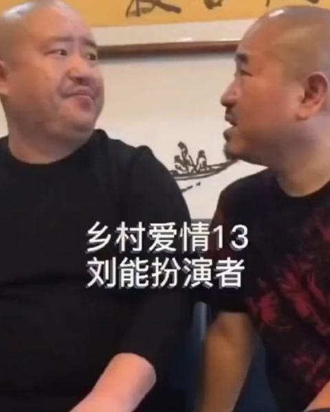 乡村爱情刘能换人,李荣浩吐槽青春结束,王小利转发评论引热议