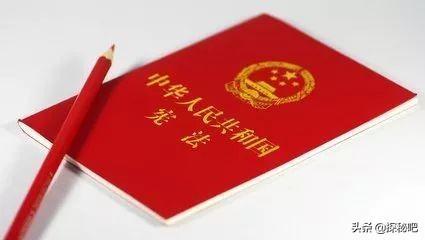 我国宪法,党员入党,公务员宣誓都对他有明确规定,你应该了解