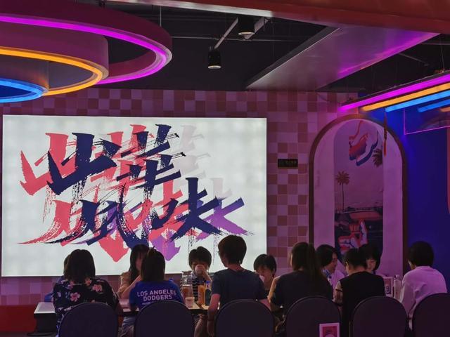 """""""烧烤故障艺术""""打造北京首家卤味特色烤串餐厅"""
