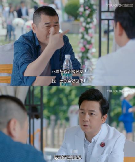 《爱我就别想太多》薛瑛扮演者是谁?周知个人资料演过哪些电视剧?