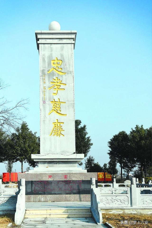 六安非遗传承人鲍传忠和红色文化、慈孝文化