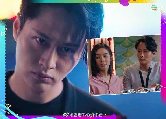TVB《殺手》大boss終於現身! 魔化謝東閔身份被曝光