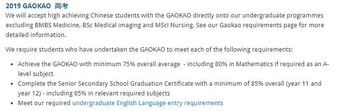英国32所大学宣布认可高考成绩!高考后选择出国留学还来得及