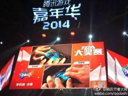 当年火遍中国的《节奏大师》现在还有人玩么? 节奏大师 游戏资讯 第9张