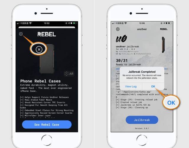 如何把iPhone越狱?支持最新系统
