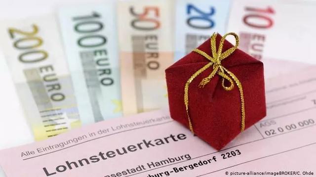 德国普通家庭的收入