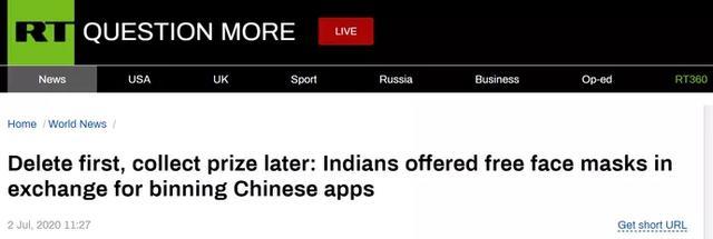印度再出损招!删中国App免费送口罩,印度网红痛哭:删了中国App我们就没收入了