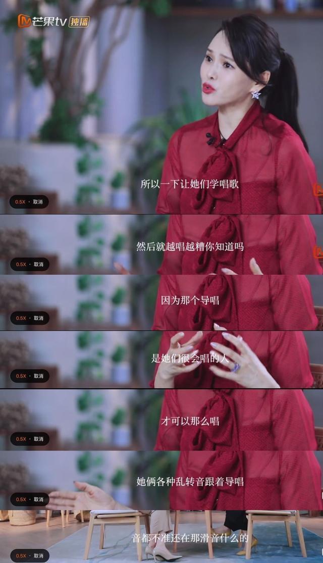 伊能静受访贬低队友王智王丽坤,吐槽两人唱功太差,怎么讲都不懂
