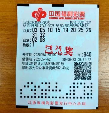 23人合买擒福彩679万 大大小小奖金之前就中过不少