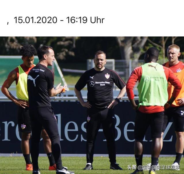 <b>1足球比分分析-德乙教练加盟山东鲁能!巴西边锋</b>