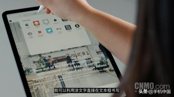 快速了解苹果WWDC2020 只看这一篇文章就足够了